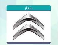 اسم شعار من 7 حروف الثاني حرف ياء إسألنا كوم