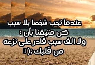 kalimat laha ma3na